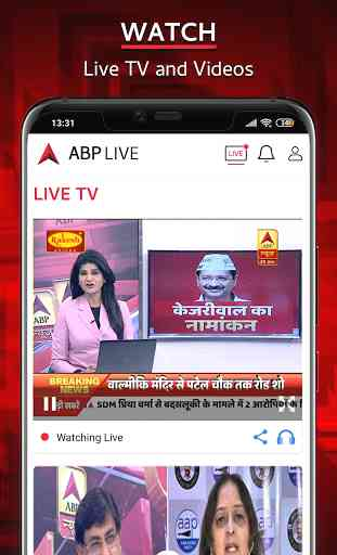 News App, latest & breaking India news - ABP Live 4