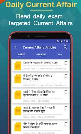 GK Current Affair 2020 Hindi, Railway, SSC, IBPS 3