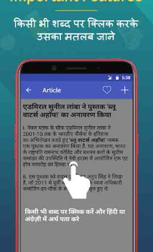 GK Current Affair 2020 Hindi, Railway, SSC, IBPS 4