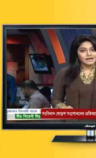BDCast - Bangla Live TV,Radio 1
