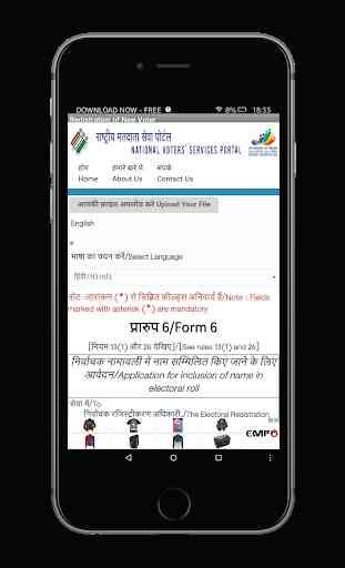 Voter ID and ADHAAR Card PAN BHIM 3
