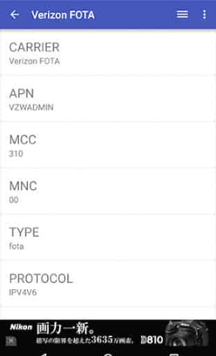 APN List 3
