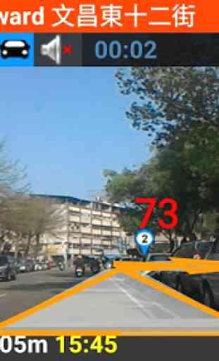 AR GPS DRIVE/WALK NAVIGATION 2