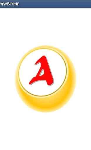 Arabfone dialer 4