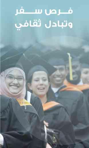 Forsa   Scholarships, jobs, and Internship abroad 3