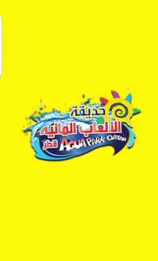Aqua Park Qatar 1