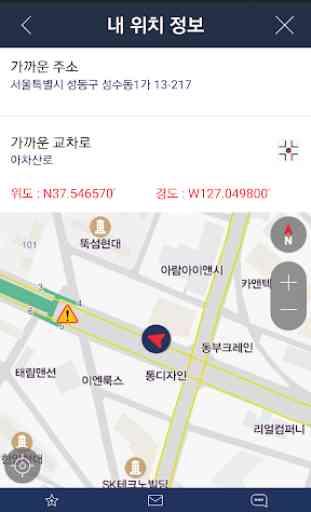 BringGo Korea 3