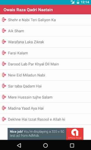 Owais Raza Qadri All Naats 1