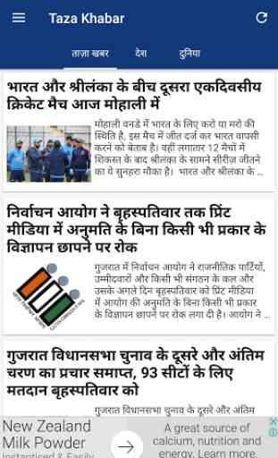 Aaj ki Taza Khabar Hindi News India Live Headlines 1