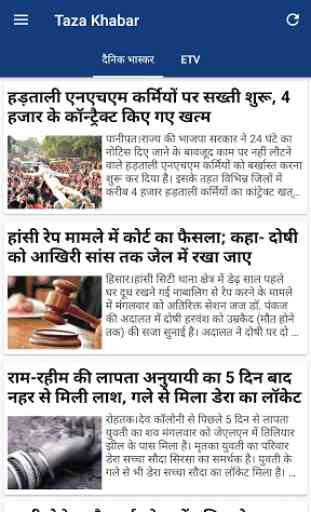 Aaj ki Taza Khabar Hindi News India Live Headlines 2
