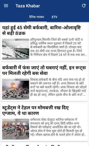 Aaj ki Taza Khabar Hindi News India Live Headlines 3