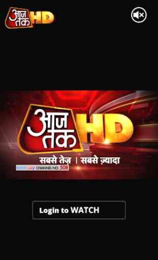Aaj Tak HD. Sabse Tez, Sabse Zyada. 1