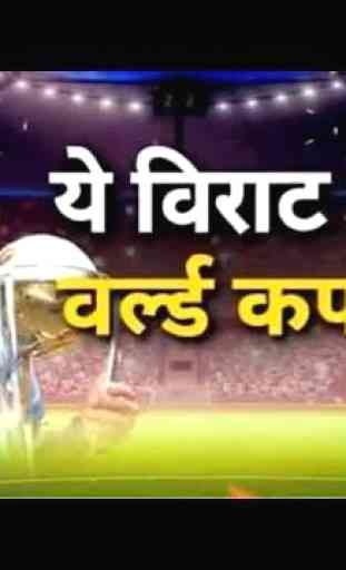 All India Live TV HD 2