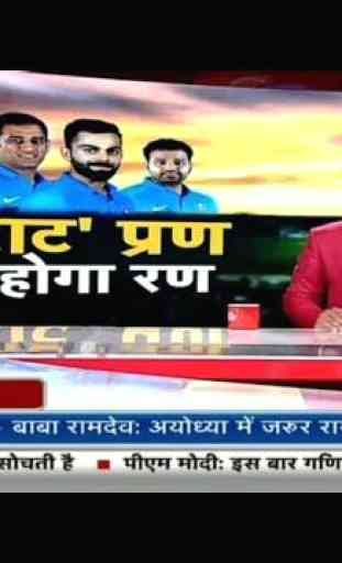 All India Live TV HD 3