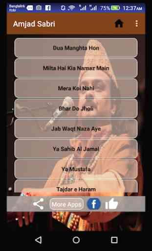 Amjad Sabri Naat 1