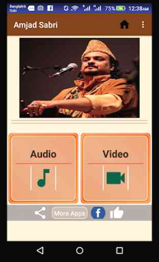Amjad Sabri Naat 3