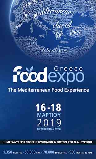 FOOD EXPO 2019 1