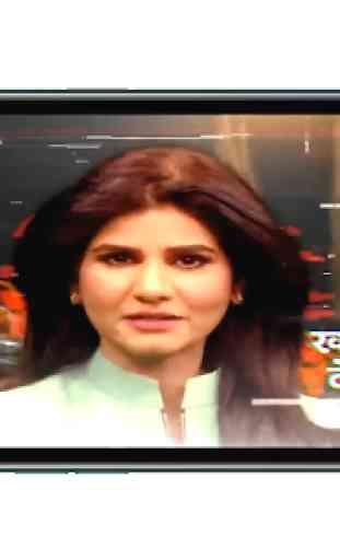 Hindi News   Hindi News Tv   Hindi News Pepar 1