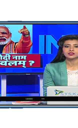 Hindi News Live TV | Hindi News Live | Hindi News 1