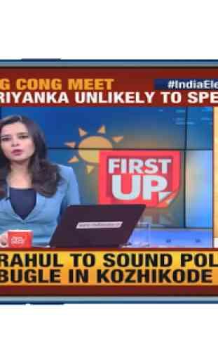 Hindi News Live TV | Hindi News Live | Hindi News 2