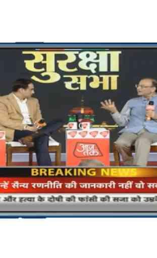 Hindi News Live TV | Hindi News Live | Hindi News 3
