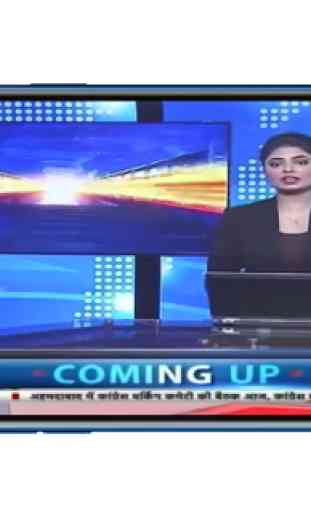Hindi News Live TV | Hindi News Live | Hindi News 4