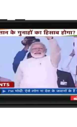 Hindi News Live TV ,Hindi News Live | Live News TV 2