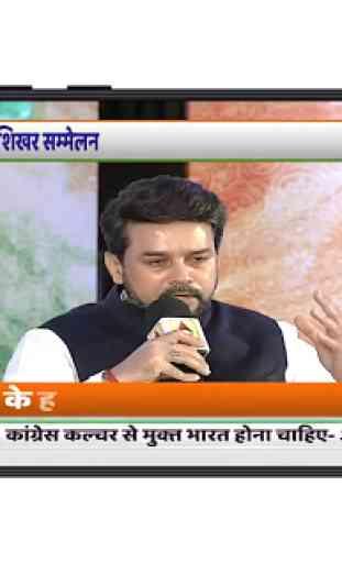 Hindi News Live TV ,Hindi News Live | Live News TV 3