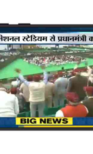 Hindi News Live TV ,Hindi News Live | Live News TV 4