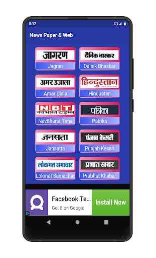 Hindi News Live tv - Live News Hindi Channel 3