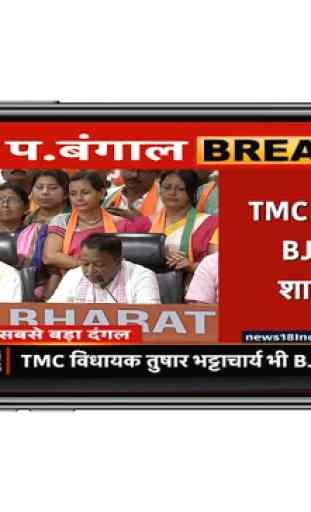 Hindi News Live TV , Live TV NEWS ,NEWS 3