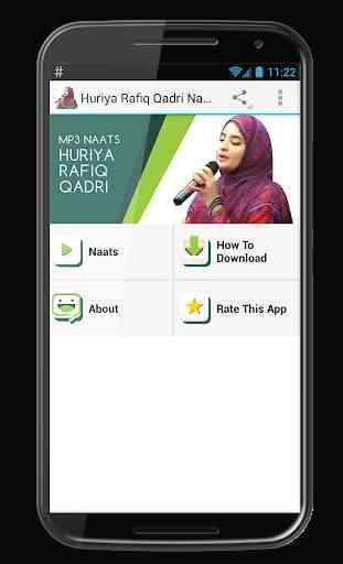 Huriya Rafiq Qadri Naats 2