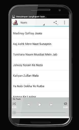 Huriya Rafiq Qadri Naats 3