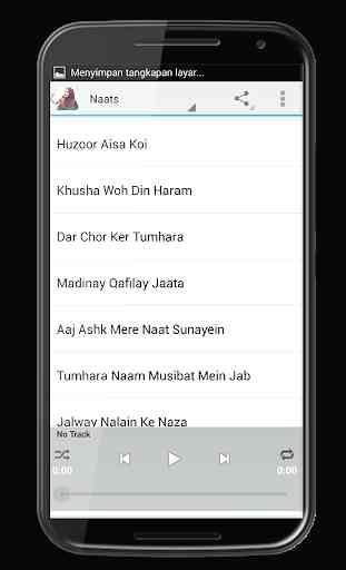 Huriya Rafiq Qadri Naats 4
