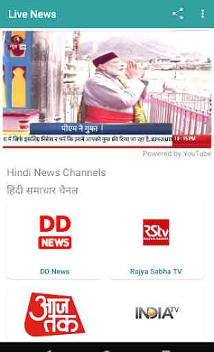 Live News Channels✔️ DD News, India Today, NASA TV 1