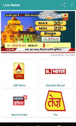 Live News Channels✔️ DD News, India Today, NASA TV 4