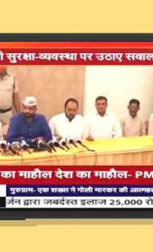 Live Tv Hindi News 2