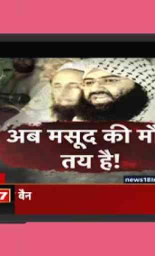 Live Tv Hindi News 3