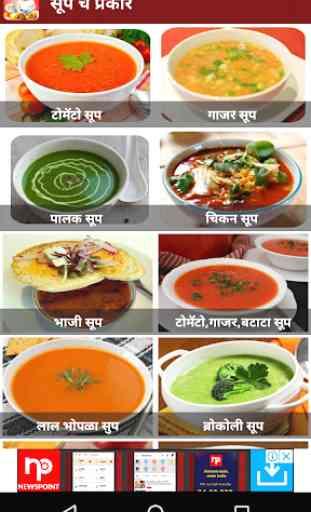 Marathi Baby Food Recipe 4