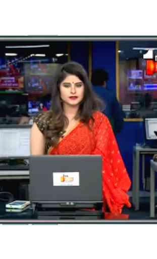 Rajasthan News | Rajasthan News Live TV | Live TV 1