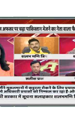 Rajasthan News | Rajasthan News Live TV | Live TV 2