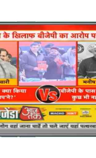 Rajasthan News | Rajasthan News Live TV | Live TV 3
