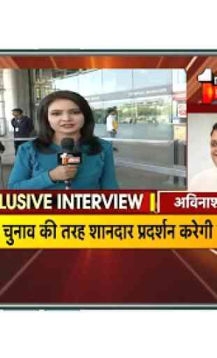 Rajasthan News | Rajasthan News Live TV | Live TV 4