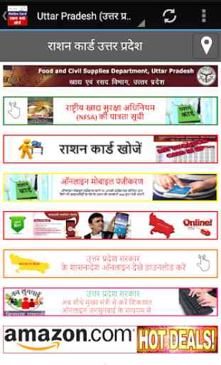Ration Card- All States 3