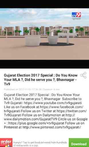 TV9 Gujarati 2