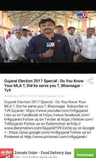 TV9 Gujarati 3