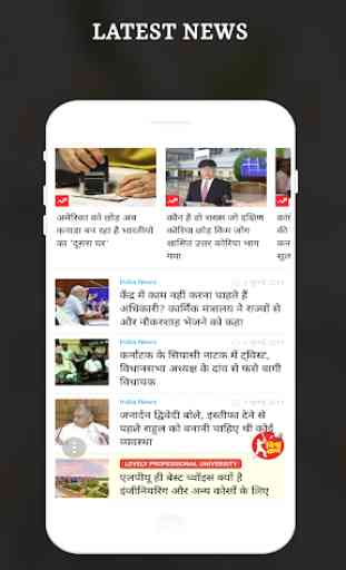 UP News Live TV - All UP News Papers 2