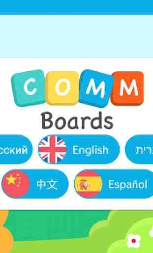 CommBoards Lite - AAC Speech Assistant 2