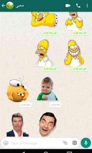 Nuovi Adesivi Per Chattare - Stickers for WhatsApp 3