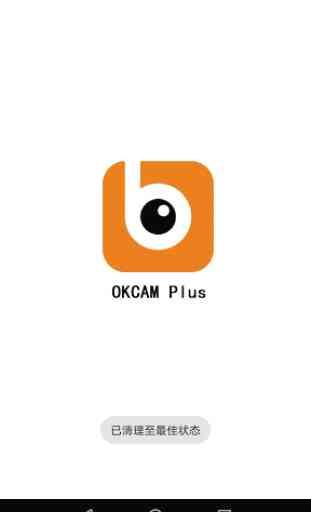 OK CAM Plus 1
